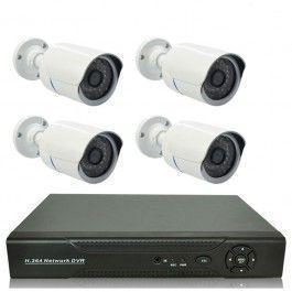 kit vid o surveillance 4 cam ras ext rieur enregistreur dvr bt security. Black Bedroom Furniture Sets. Home Design Ideas