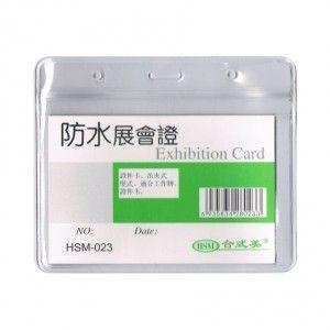 Porte carte souple PVC - horizontal
