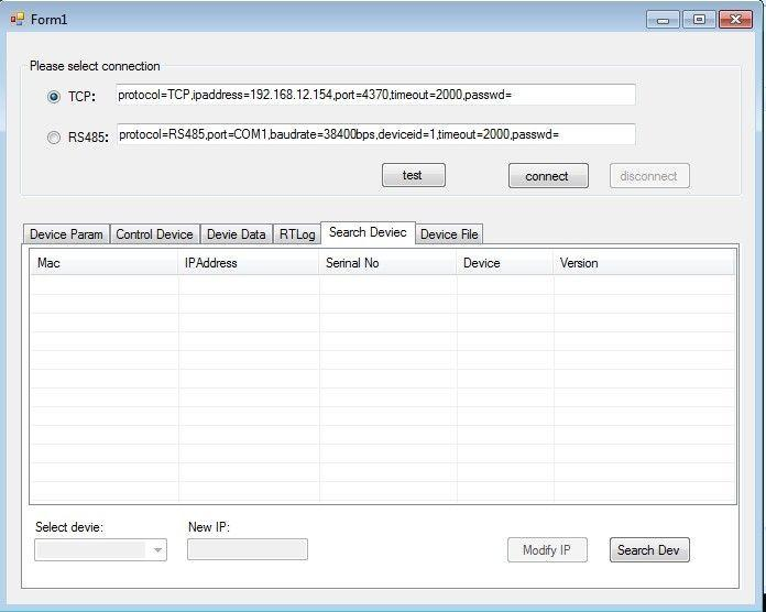Kit de développement logiciel (SDK) ZK pour contrôleurs C3